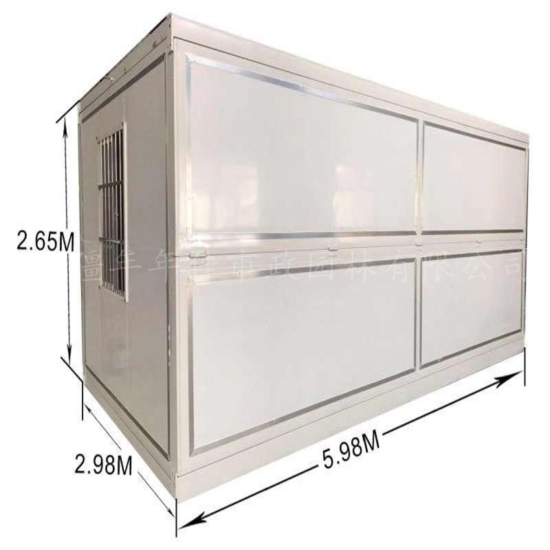 集装箱12