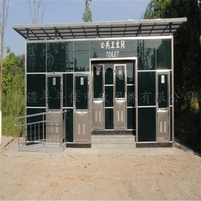 环保公厕9