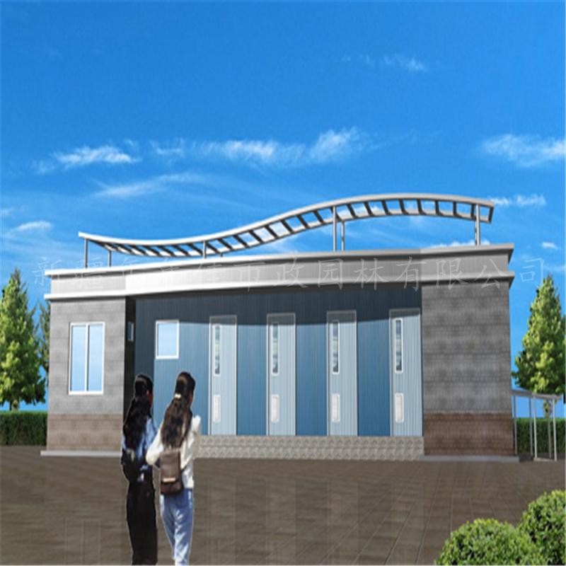 环保公厕8