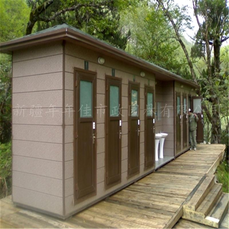 环保公厕6