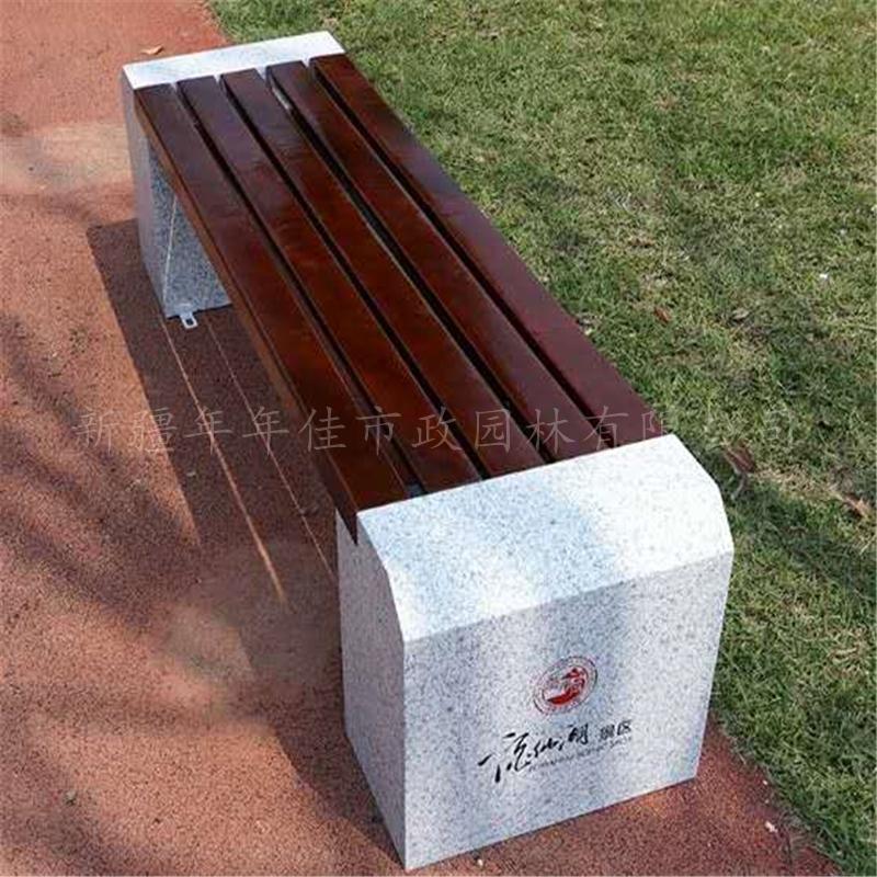 公园椅12