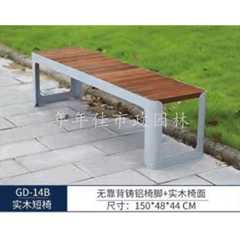公园椅29