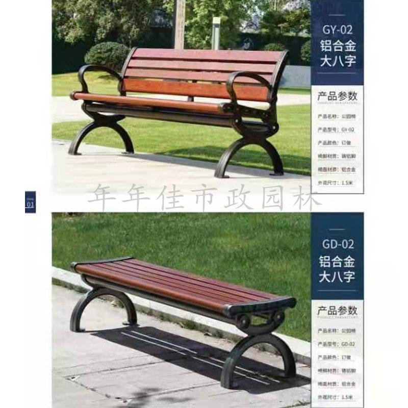 公园椅18
