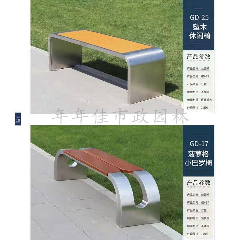 公园椅23