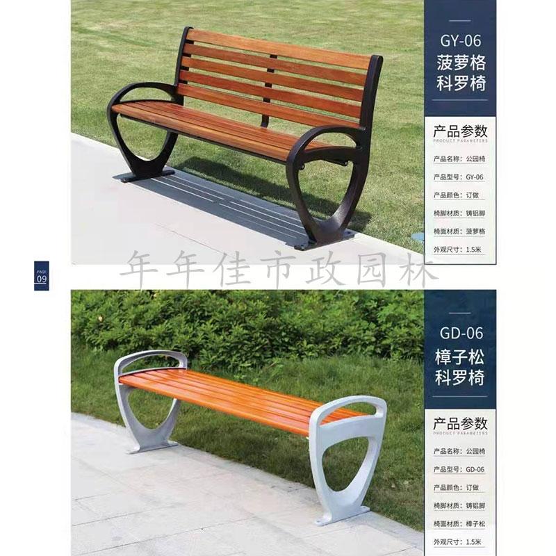 公园椅26